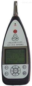 噪声统计分析仪AWA6218A+型