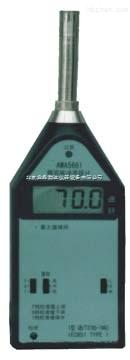 精密脉冲声级计AWA5661型