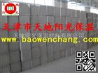 水泥发泡板贴铝箔岩棉板酚醛板改性挤塑板石墨挤塑板
