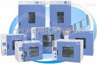 一恒DHG-9625A鼓風干燥箱