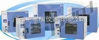 一恒DHG-9203A臺式鼓風干燥箱