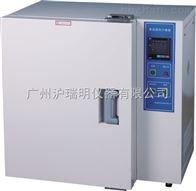 BPG-9100AH,BPG-9100BH高溫鼓風干燥箱(富士控制器/進口)