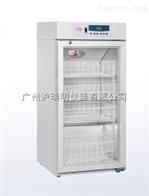 海爾儲血冰箱HXC-106,HXC-158、258