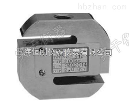 江西75kgS型拉力称重传感器批发