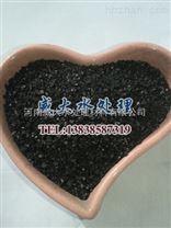 净水活性炭椰壳活性炭柱状活性炭