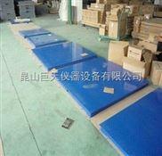 南京地磅-2吨电子地磅