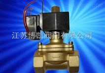 2W係列二位二通直動式膜片電磁閥