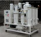 ZJC-R透平油脱水除酸再生净油机