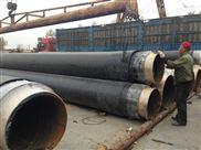 杭州管道保温隔热材料