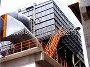 GXCD型静电收尘器/管极式静电除尘器厂家直销