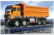 泰州30吨地磅(6米地磅)&#215