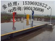 淄博市30吨地磅(6米地磅)&#215