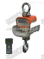 ocs起重吊装20吨耐高温电子吊磅秤