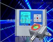 氢气探测器 氢气浓度报警器运行500000小时无故障