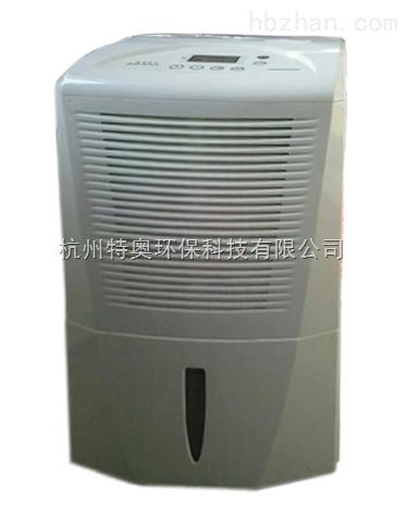 杭州家用抽湿机DH-865C,别墅抽湿机