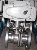 法兰型铸钢电动球阀