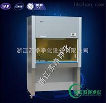 PP防腐蝕內膽SW-TFG-15型通風櫃,低價促銷