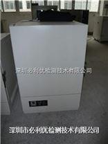 氮氣電熱幹燥箱