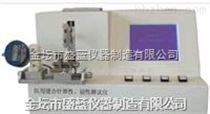 TR0043-T醫用縫合針彈性、韌性測試儀