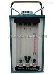 土壤水份速测仪TS-1型