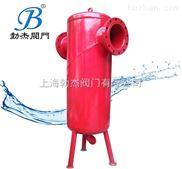 DN200压缩空气汽水分离器