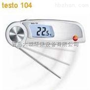 testo 104可折叠式防水温度计
