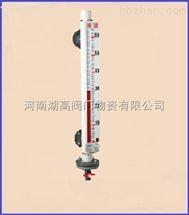 UHZ-57/F防腐型磁性液位计