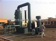 深圳粉尘处理高效湿式立窑除尘器概述