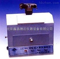 多功能暗箱式紫外透射仪ZF-90A型