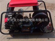 WL2145-供應沃力克WL2145鋼廠專用下水道清洗機