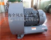 YX-91D-3-YX-91D-3 台灣高壓鼓風機