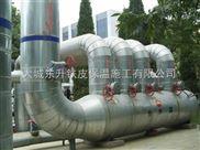 北京不锈钢罐体保温施工