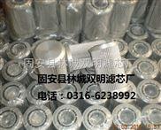 LC15-001天然氣管道過濾器濾芯