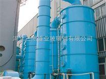 氨气吸收塔供应