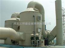 硝酸氣淨化塔供應