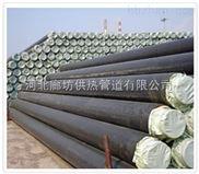 辽宁蒸汽管道保温材料