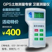 手持gps测量仪