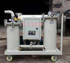 TR/通瑞牌YL-B-100用油部门必备的三级精密过滤加油净油小车(快装螺丝型滤油机)