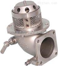 海底阀HDV-100PS