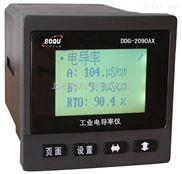 PH酸度计-PH值测定仪-0-14PH