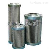 PI23016DNSMX10PI23016DNSMX10玛勒滤芯生产厂家,PI23016DNSMX10 滤芯价格