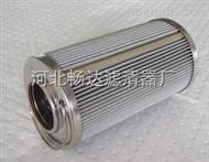 PI22016DNSMX6供应PI22016DNSMX6玛勒滤芯,PI22016DNSMX6 滤芯厂家价格