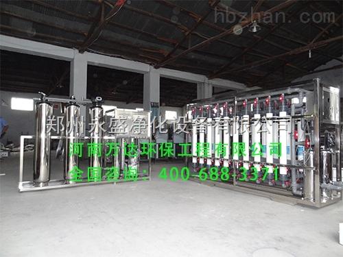 信阳矿泉水设备厂