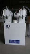 江西鹰潭二氧化氯发生器加药装置