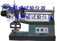 KZJ-300N水泥電動抗折機