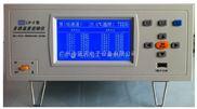 LH-56路常规温度测试仪 多点温度记录仪 多通道测温仪  参数报价介绍