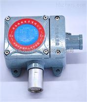 乙醇泄露報警器,乙醇氣體濃度檢測儀