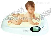 江西医体检婴儿电子秤