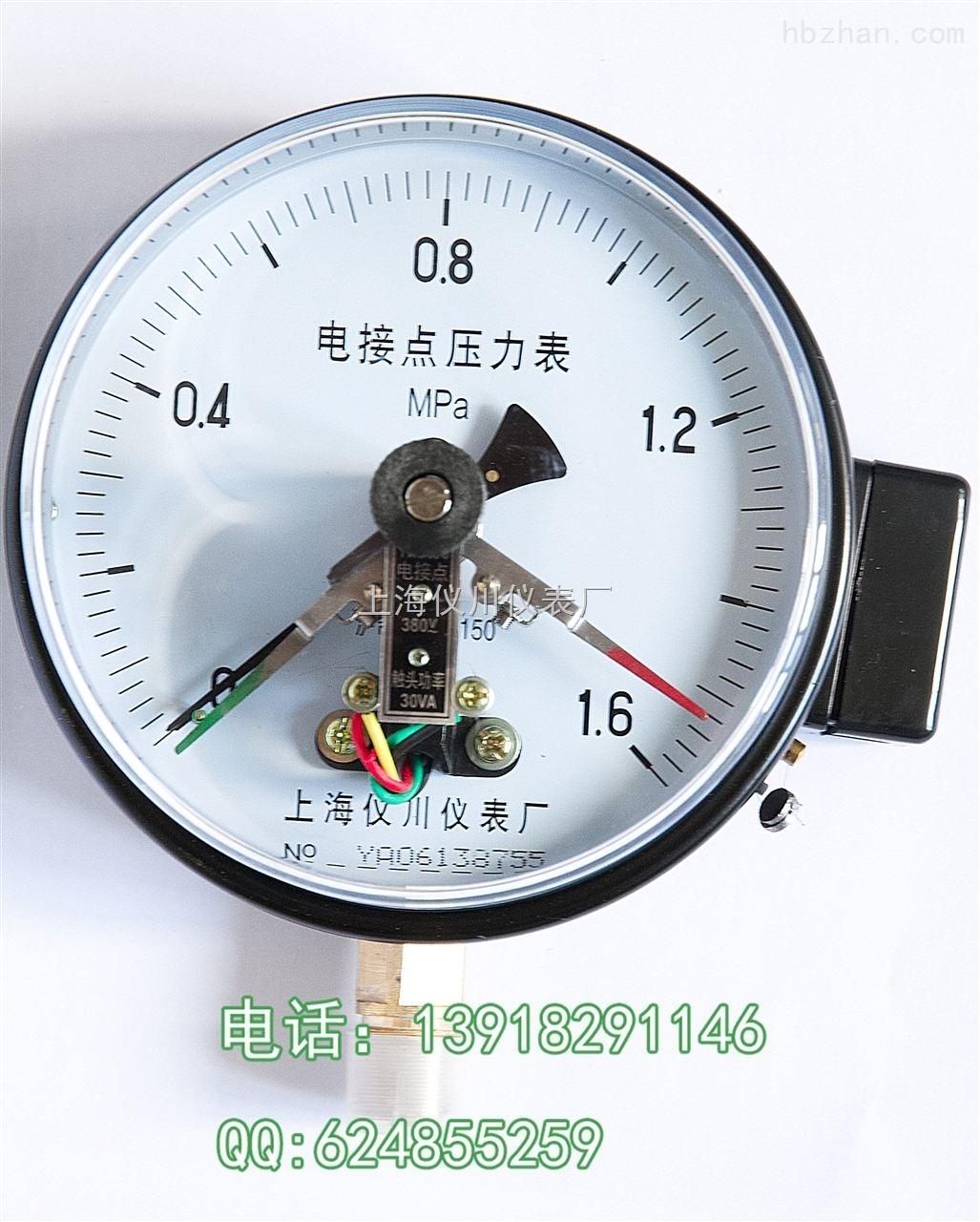 yxc-150-磁助电接点压力表-上海仪川仪表厂
