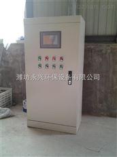 河南郑州二氧化氯发生器加药装置生产厂家 说明书